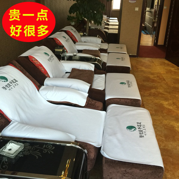 Foot sofa towel sets wholesale printing ultrasonic fiber foot .