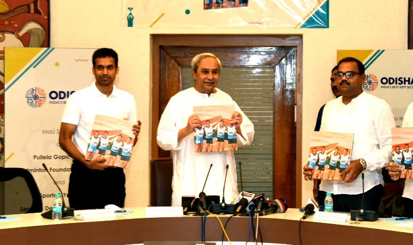 Odisha CM Naveen Patnaik Launches the AAC 2017 memoirs: AAC Coffee .