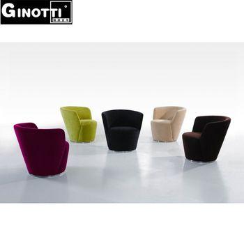 Modern round single relaxing sofa chair | Round sofa, Modern .