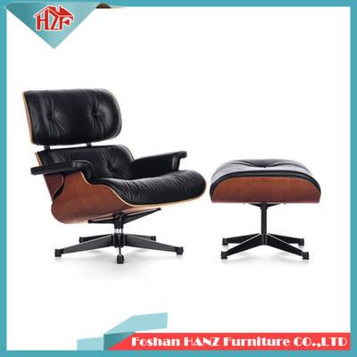 Popular Design Sofa Lounge Livingroom Furniture Leisure Vitra .