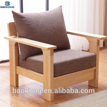 Single Seat Waiting Sofa Modern Solid Wood Frame Fabric Sofa Chair .