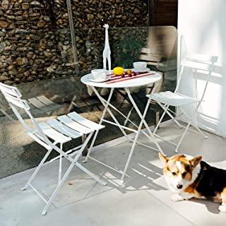 Amazon.com: White Patio Furniture Se